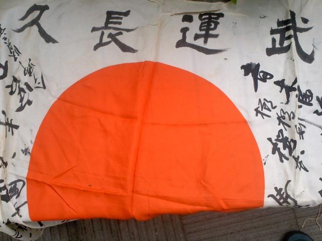 出征旗1.jpg