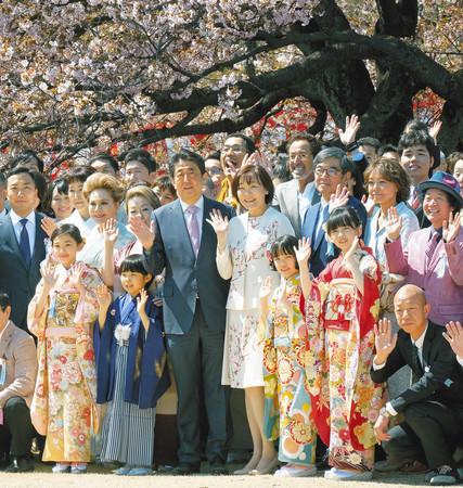 SakuraViewing.jpg
