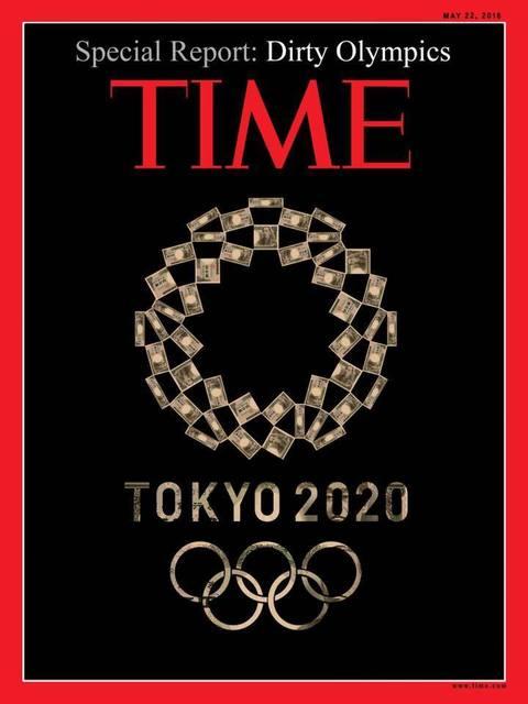 TIME-2020Tokyo.jpg