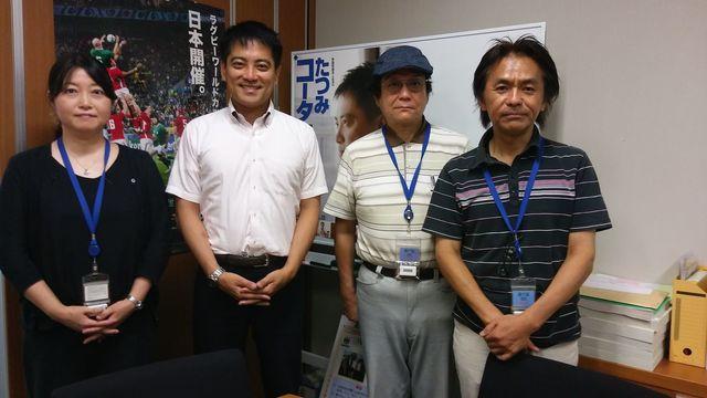 Tatsumi1.jpg
